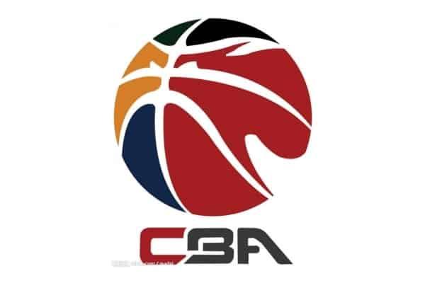 Beikong vs Zhejiang Chouzhou – Basket China