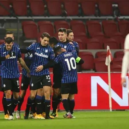 Diário das Apostas Perdidas – Ajax x Atalanta – 09/12/2020